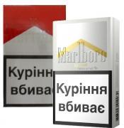 "Продам оптом сигарети Marlboro GOLD, RED (""Філіп Моріс Україна"")"