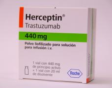 продам препарат Герцептин (Herceptin)