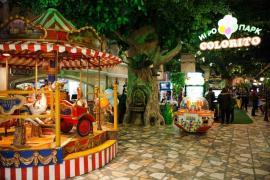 Продам Сімейний розважальний комплекс - атракціони, ресторан