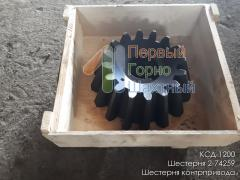 Продам вал 1-112901 і шестерня 2-74259 для дробарки КСД-1200