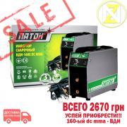 Продам Зварювальний інвертор ВДІ-160 DC MMA Патон