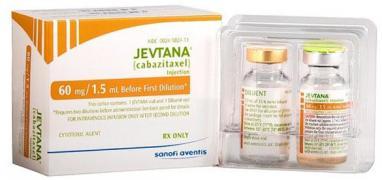 Продаємо Джевтана оптом і з доставкою