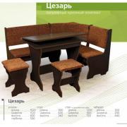 Пропонуємо купити меблі, меблі під замовлення в Луганську
