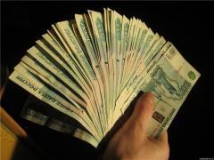 Пропоную роботу в банківській сфері для всіх бажаючих