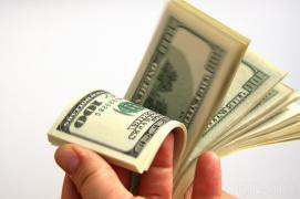 Пропозиція кредиту на 3% ставка подати заявку