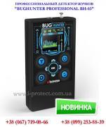 Прилад для виявлення підслуховуючих пристроїв та камер