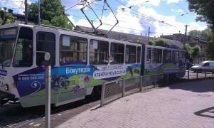 реклама на трамваях, Оформлення транспорту,Реклама на маршрутках