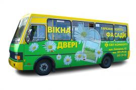 Реклама на транспорте,Реклама на транспорті,реклама на автобусах