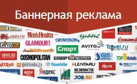 рекламні послуги