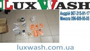 Ремкомплект насоса HAWK NMT 1520, Ремкомплект клапана помпи (сер