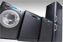 Ремонт пральних машин, кондиціонерів, холодильників, бойлерів