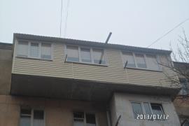 Ремонт, розширення, утеплення балконів