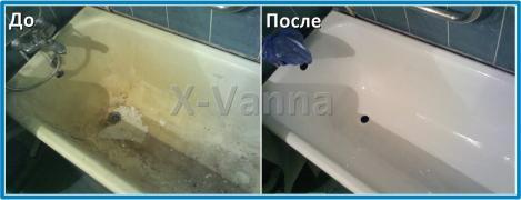 Реставрація ванн по Україні від 800 гривень