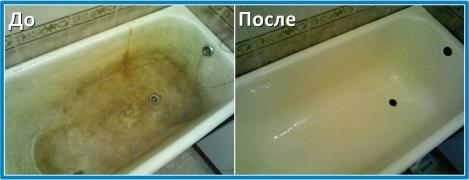 Реставрація ванн у Дніпропетровську та області від 800 грн