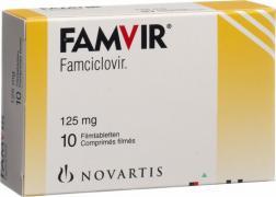 Різні препарати, включаючи фамвир, найдешевше купуйте тут