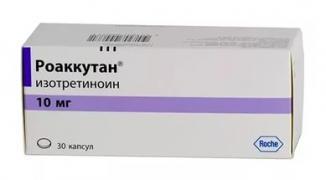 Роаккутан – препарат з доставкою додому