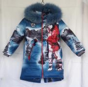 Розпродаж! Зимовий тепле пальто (куртка) на дівчинку. Від виробників ken