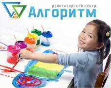 Розвиваючі заняття для дітей 3,5-7 років РЦ Алгорит