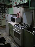 Сдам квартиру посуточно Одесса