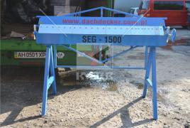 Сегментний листозгинальний верстат Dachdecker SEG 1500