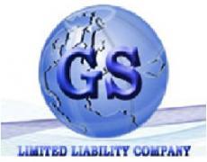 Сертифікація ISO 9001, сертифікат ІСО