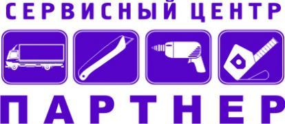 Сервісний центр «ПАРТНЕР»