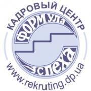 Складання резюме. Харків