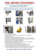 Смеситель для перемешивания сыпучих материалов