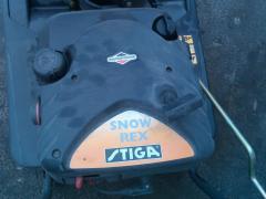 Снігоприбирач Stiga SnowREX
