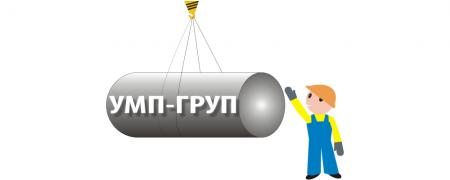 Сталь 03Н17К10В10МТ-ВД (ЭП836-ВД) ф 43 мм