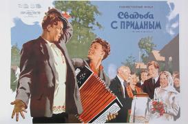 Старі радянські фільми онлайн
