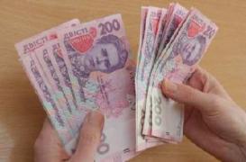 Строкові позики на карту для приватних осіб в Києві