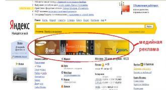 Створення сайтів, тізерна, баннерна реклама, Seo