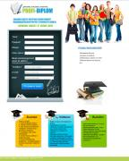 Створення та розробка сайту, реклама в інтернеті, SEO