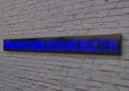 Світлодіодна біжучий рядок синя (біла) 1280 мм х 320 мм
