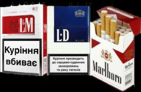 Сигарети оптом в Україні від вітчизняного і зарубіжного виробника
