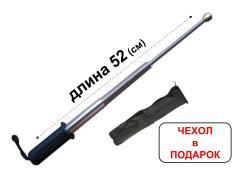 Телескопічна палиця + Чохол. Накладений платіж по Україні