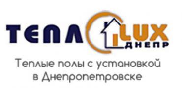 Тепла підлога Дніпропетровськ