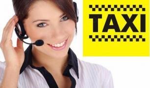 Терміново потрібні оператори в таксі