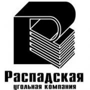 ТОВ «Распадская вугільна компанія» продає неліквіди