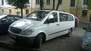 Трансфер Полтава,замовлення мікроавтобуса-ВІТО
