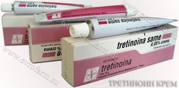 Третиноїн стане порятунок для проблемної шкіри