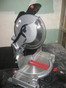Циркулярка UTool UMS-10
