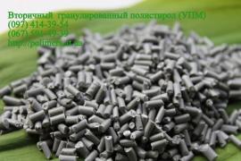 Ударостійкий гранульований полістирол (УПМ, HIPS)