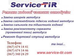 Услуги по ремонту ходовой части автобусов
