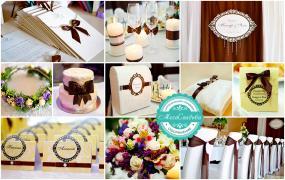 Ваша Ідеальна Весілля