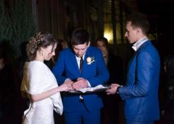 Ведучий співаю тамада DJ Ювілей, Весілля, корпоратив