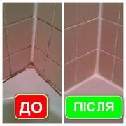 відновлення швів між плиткою