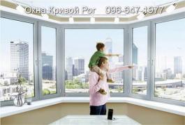 Вікна, балкони з Кривого Рогу. Недорогі ціни