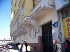 Віртуальний офіс у Варшаві без посередників